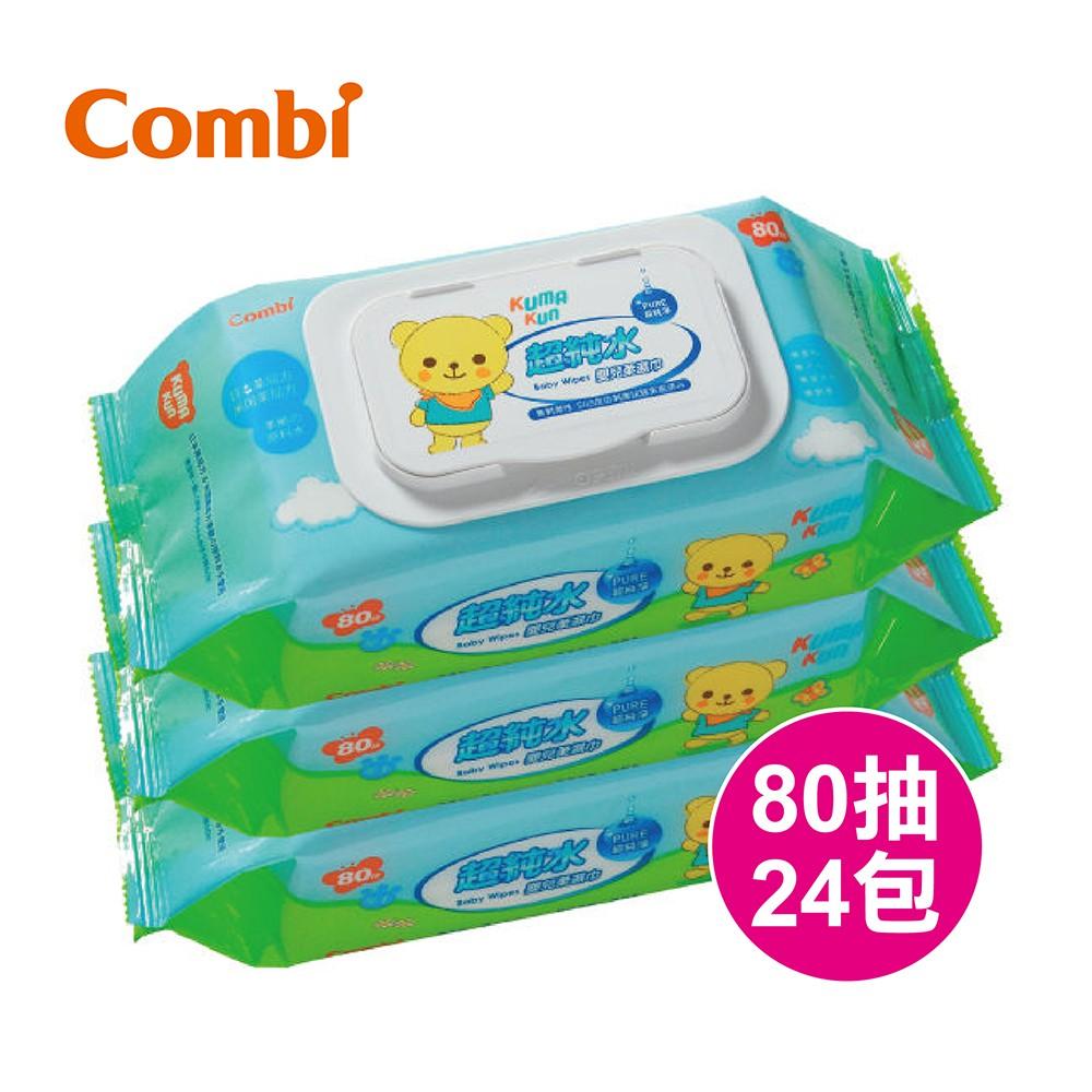 Combi Kuma Kun超純水嬰兒柔濕巾(80抽24包入)