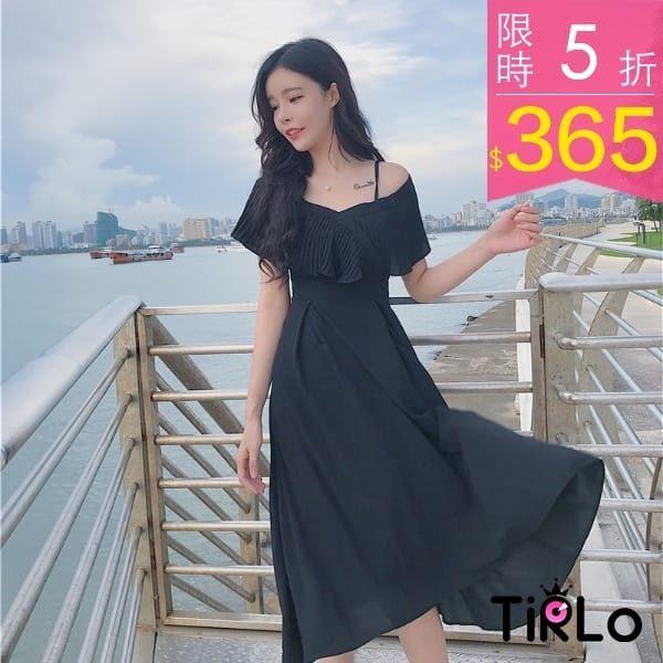 洋裝 -細肩帶胸前百褶設計交叉洋裝-三色-Tirlo