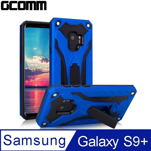 GCOMM Galaxy S9 Plus 防摔盔甲保護殼 Solid Armour 藍盔甲