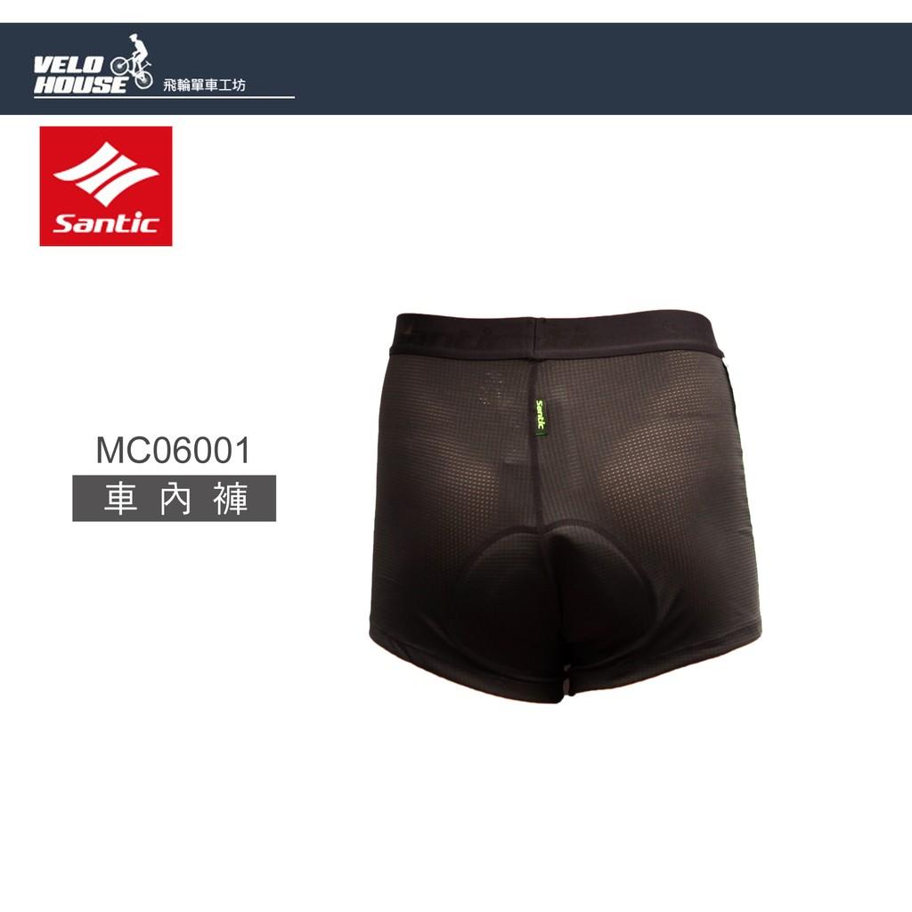 【飛輪單車】SANTIC MC06001自行車專用平角車內褲-快乾舒適抗UV(男款)