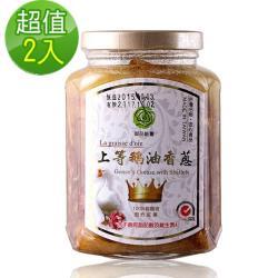 悅生活 黃金3A頂級香蔥款鵝油 四入組(油蔥 拌醬 御品能量 伴手禮 豬牛油)