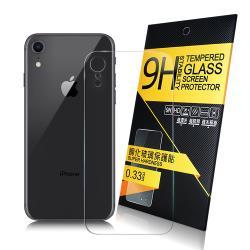 NISDA for iPhone XR 6.1吋 背面鋼化 9H 0.33mm玻璃螢幕貼-非滿版