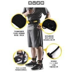 瑪林SKLZ臀肌訓練帶-健身田徑籃球肌力訓練配件 依賣場