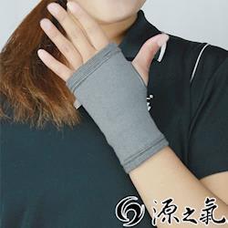 【源之氣】竹炭運動護手掌(2入) RM-10211