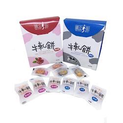 台灣上青 鏡立手信蔓越莓牛軋餅+原味牛軋餅【共6盒】200g/盒
