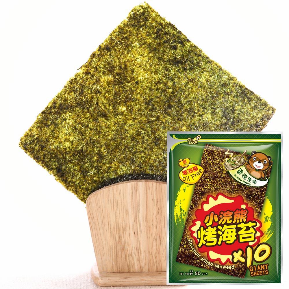 泰國 小浣熊 烤海苔 焦糖原味/經典麻辣 (5gx10片) 【美日多多】