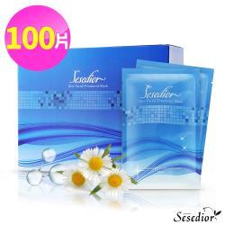 Sesedior高效美白淡斑面膜100片