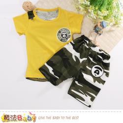 魔法Baby 男童裝 夏季清涼短袖套裝~k51057