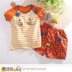 魔法Baby 女童套裝 夏季短袖休閒套裝~k50770