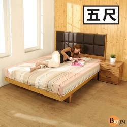 BuyJM 拼接木紋系列雙人5尺日式房間組2件組
