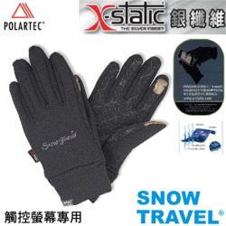 [SNOWTRAVEL] X-STATIC銀纖維保暖觸控手套(黑色)AR-61