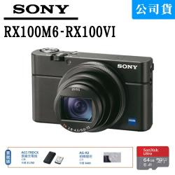 【SONY 索尼】 RX100M6 數位相機(公司貨 RX100VI)