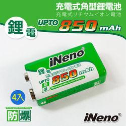 iNeno 高效能防爆角型充電式鋰電池4入