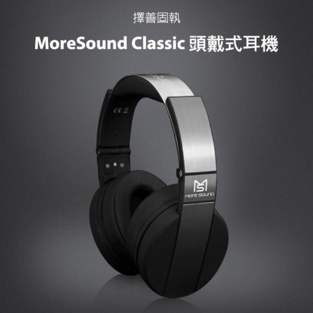 【MoreSound摩多聲】Classic頭戴式耳機《泡泡生活》