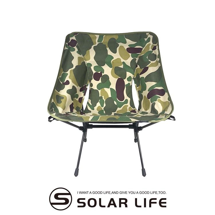 OWL CAMP 極致輕量標準戰術月亮椅 戰術款摺疊椅折疊椅休閒椅月亮椅太空椅童軍椅釣魚椅野餐椅小折椅