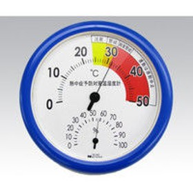 熱研 熱中症予防対策温湿度計 210010/SN-902 1個 61-3734-34(直送品)