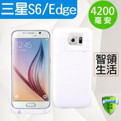 三星S6 G9208/Edge 9250 背夾式超薄行動電源4200mAh大容量 不失美感手機背蓋電池 by 我型我色
