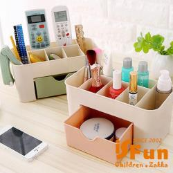 iSFun 北歐色調 桌上抽屜分隔化妝收納盒 2色可選