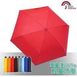 Kasan 輕風俠輕量防風自動雨傘(大紅)
