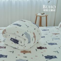BUHO 極柔暖法蘭絨舖棉暖暖被(150x200cm)台灣製(庫瑪歐巴)