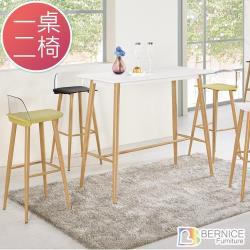 Boden-華森4尺簡約現代吧台桌椅組(一桌二椅)(三色可選)