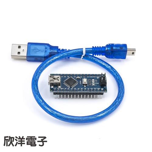 NANO 3.0 Atmega328P迷你開發板模組(附USB線)(1133)