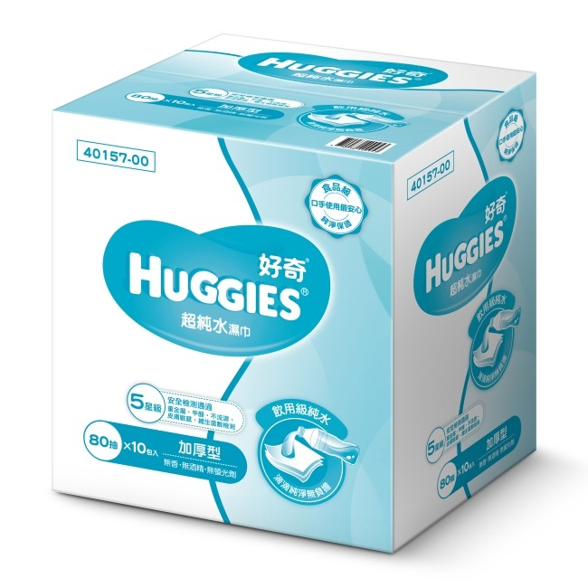 好奇超純水濕巾厚型箱購80抽X10包