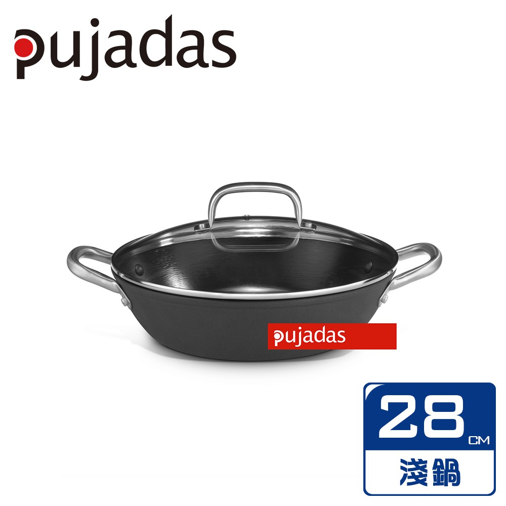 【Pujadas】西班牙輕量鑄鐵淺鍋 28cm