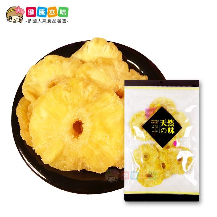 泰國特級鳳梨花200g [TH17102411] 健康本味