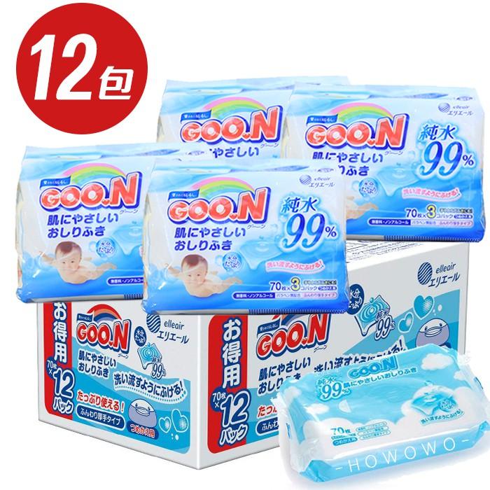 日本大王 GOO.N 濕紙巾 70抽x12包 35444 嬰兒純水濕巾 箱購
