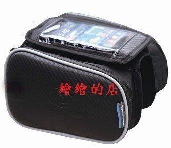 【繪繪】ROSWHEEL 智慧型手機袋式 上管馬鞍袋 馬鞍包 指滑操控便利 適合 5.0/5.5吋以下手機