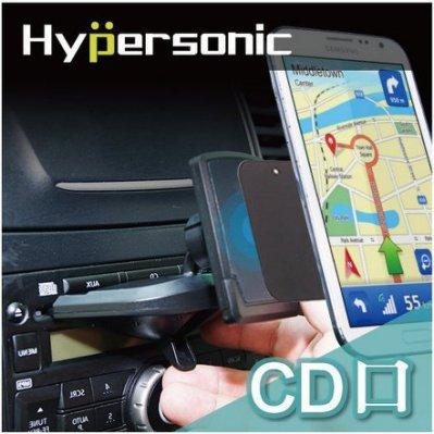 Hypersonic HPA585 磁吸式CD孔手機架  磁鐵 出風口手機架 車用 車架 導航架 iPhone HTC