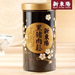 新東陽 黑豬肉鬆(255g/罐)