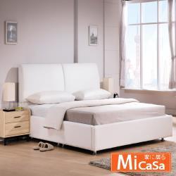 【MiCasa】韋納爾白色皮革雙人5尺床台(不含床墊)