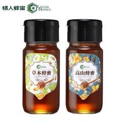 情人蜂蜜 熱帶高山草本蜂蜜禮盒700g*2入