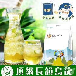 [台灣茶人]辦公室正能量-頂級長韻烏龍茶 2袋 (25包/袋)