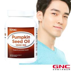 GNC健安喜 南瓜籽油1000mg膠囊 100顆
