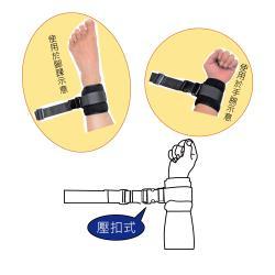 感恩使者 安全束帶 手腳綁帶 舒適束帶 2入 壓扣式 (不含木製固定片) [ZHCN1901-A]