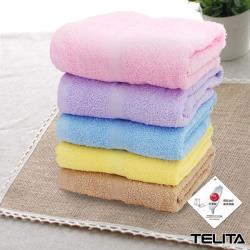 TELITA 純棉典雅素色浴巾(一入)