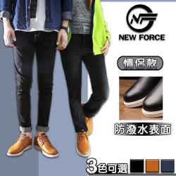 NEW FORCE 情侶款保暖低筒休閒鞋-3色可選