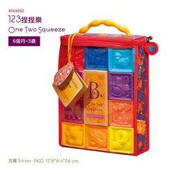 美國【B.Toys】- 123捏捏樂