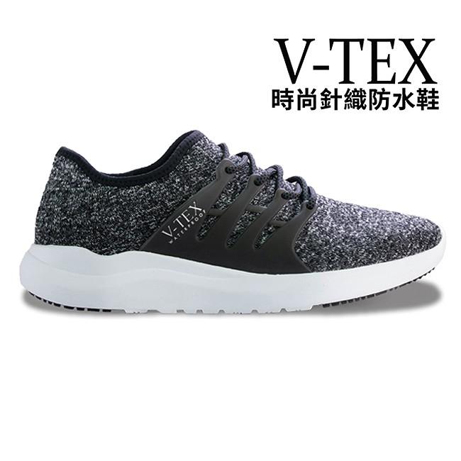 【V-TEX】時尚針織耐水鞋/防水鞋 地表最強耐水透濕鞋 - 慢跑鞋 - 夜宓灰(男)