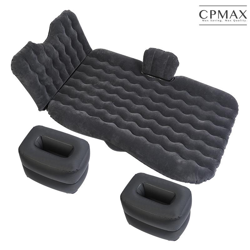 CPMAX 多功能車載充氣床 汽車充氣床 旅行充氣床 充氣床 露營床 野外充氣床 休閒床 攜帶型充氣床 露營充氣 M11