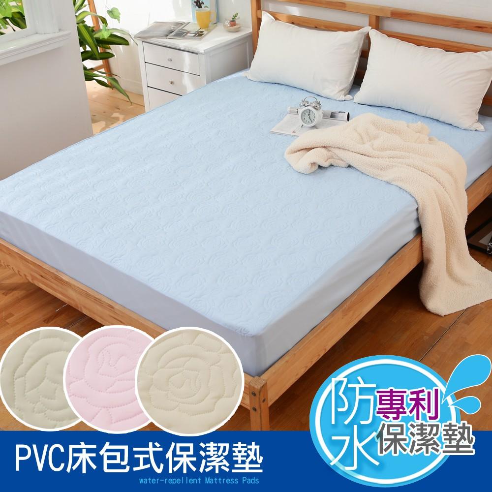 【JOY】花紋床包式專利防水保潔墊-(多色任選)