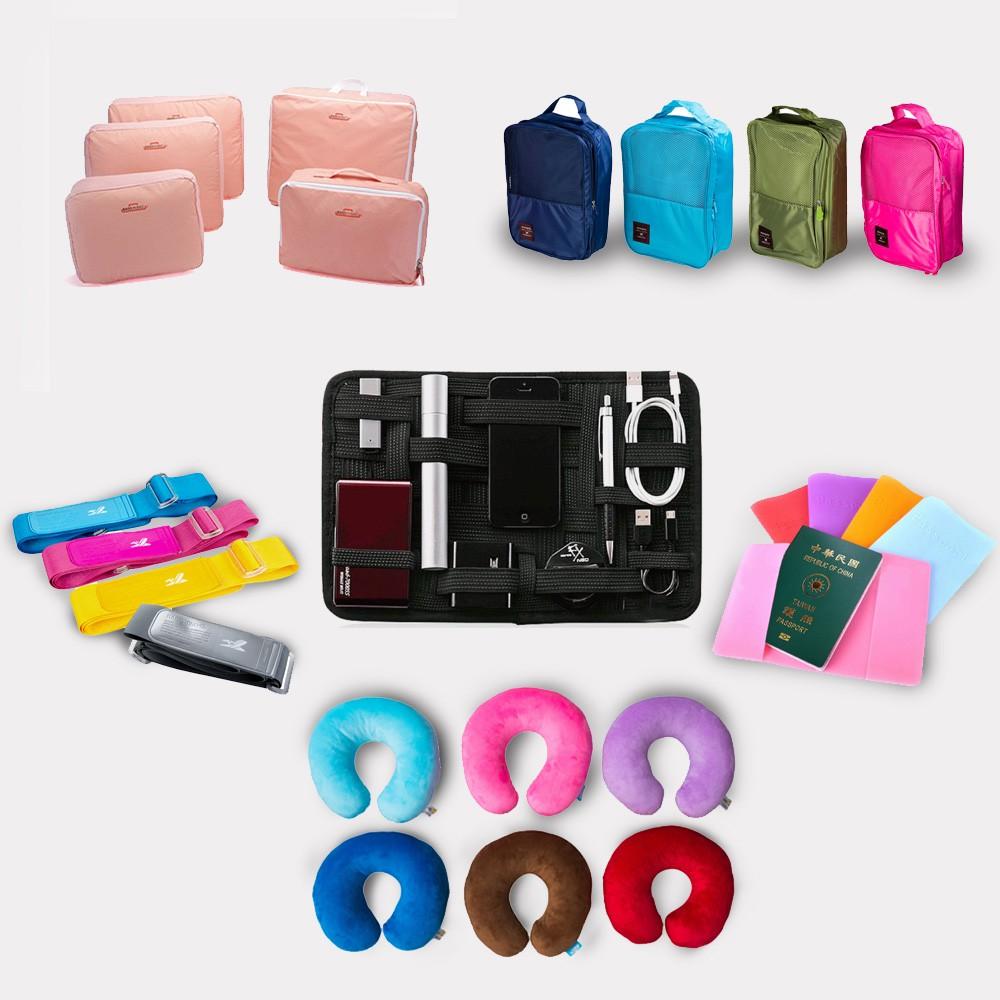 超值旅遊六件組 收納平板 收納五件組 立式收納鞋盒 行李箱束帶 護照夾