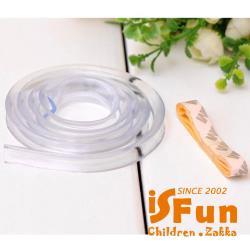 iSFun 兒童防護 透明桌邊櫃子防撞條