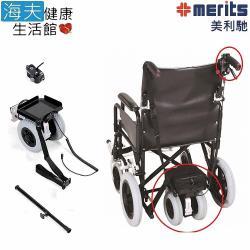 海夫 國睦 美利馳 Merits 輪椅用 MIT 電動 輔助式 後輪A1