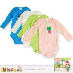 連身衣~純棉寶寶長袖連身包屁衣(男生.女生款,5件一包裝)~嬰兒內著~魔法Baby~k32802