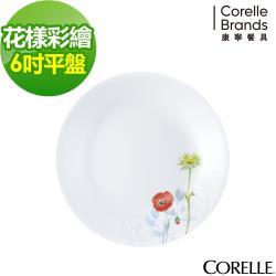 任-【美國康寧CORELLE】花漾彩繪6吋平盤