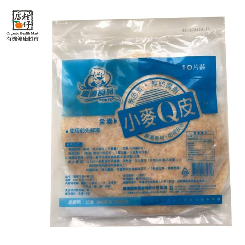 全麥香Q單餅10入(600g/包)